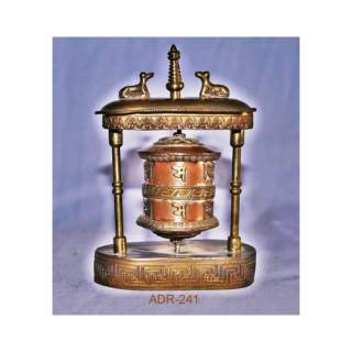 Tiny Prayer Wheel ADR-241
