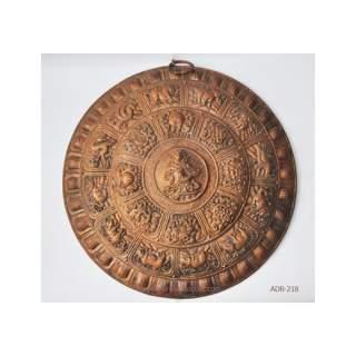 Wall Decorative Mandala ADR-218