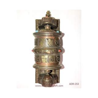 Prayer Wheel Mane ADR-253