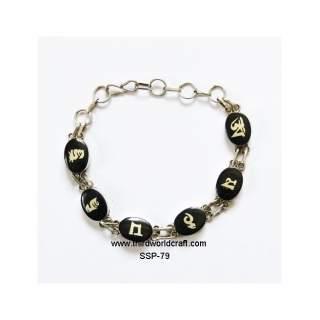 Silver Bracelets SSP-79