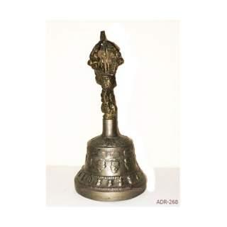 Bell ADR-268