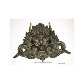 Chhepu Mask ADR-256