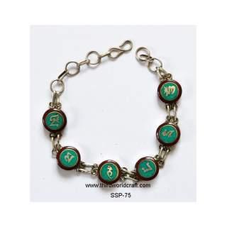 Silver Bracelets SSP-75